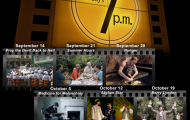 Fall Film Series