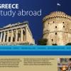 Greece University Council